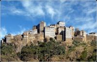 1 Al Hajarah - Yemen