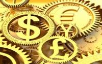 Rezervele valutare sunt în pericol. România trebuie să achite FMI 13 miliarde euro.