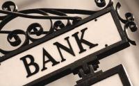 Executarea silită nu înseamnă neapărat stingerea datoriei către bancă. Clienţii pot rămâne în continuare datori