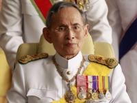 1 Regele Bhumibol Adulyadej al Thailandei