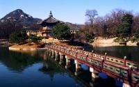 4 Seul Coreea de Sud