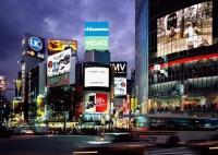1 Tokio Japonia