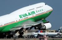 3 EVA Air