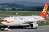 8 Hainan Airlines