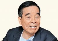 5 Cheng Yu tung