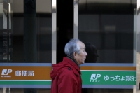 9 Japan Post Bank