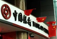 5 Bank of China