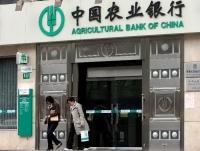 3 Agricultural Bank of China