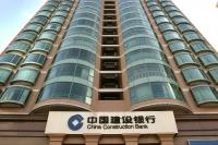 2 China Construction Bank