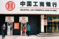 1 ICBC China