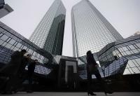 Top 10 – Cele mai mari bănci din lume