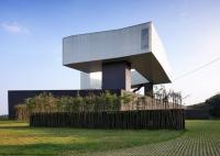 1 Nanjing Sifang Art Museum, realizat de Steven Holl Arch
