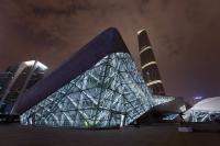 Clădirea Operei din Guangzhou (China)