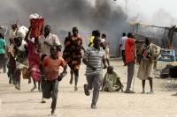2 Sudanul de Sud