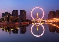 6 Tianjin