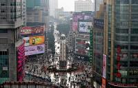 4 Chongqing