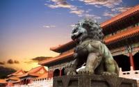 2 Beijing