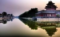9 Beijing