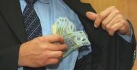 Salariu minim pentru Prima Casa