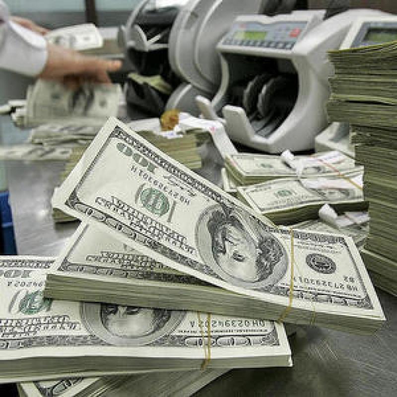Курс доллара билайн