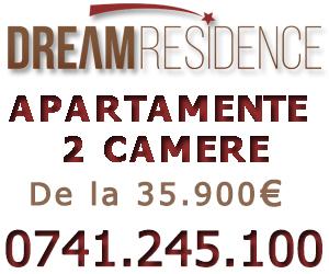300x250_dream.jpg